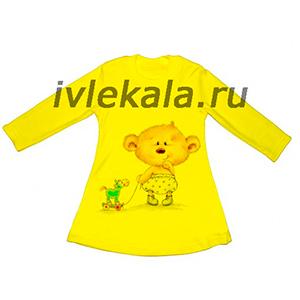 Детское-трикотажное-платье