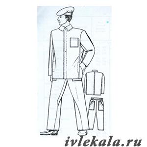 Костюм мужской для защиты от кислот тип А ГОСТ 27652-88