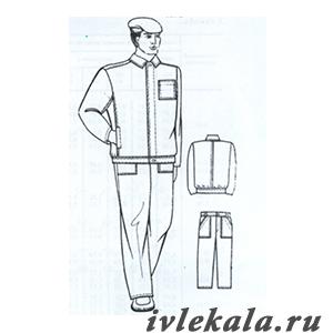 Костюм мужской для защиты от кислот тип Б ГОСТ 27652-88