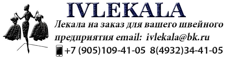 IVLEKALA Logo